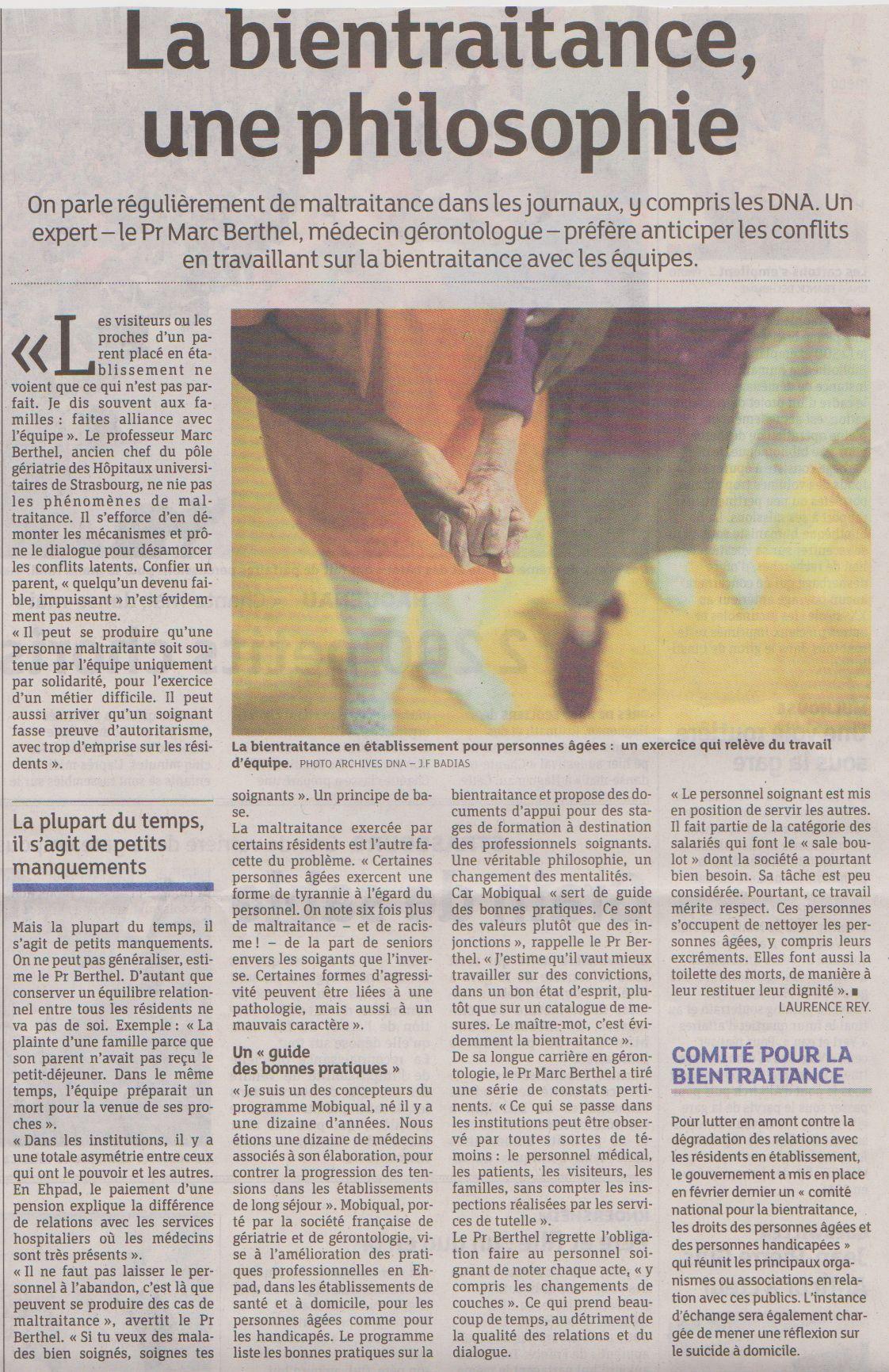 alliance article